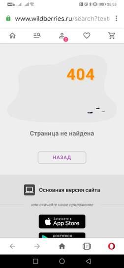 2664558-Zvkbo.jpg