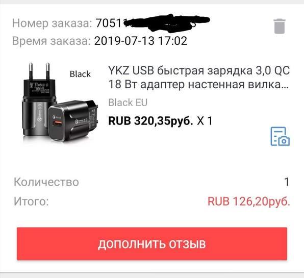 717433-a253j.jpg