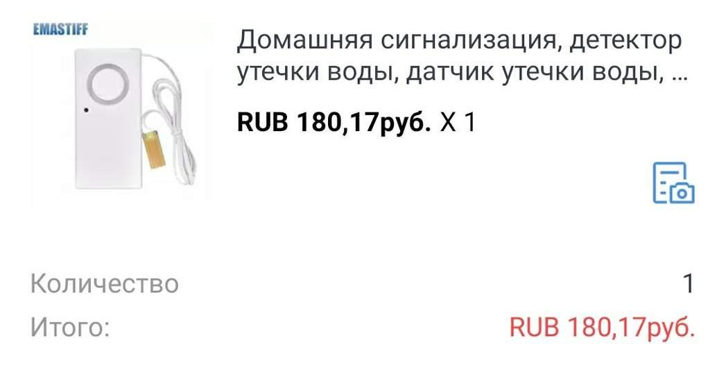 1735025-aFs00.jpg