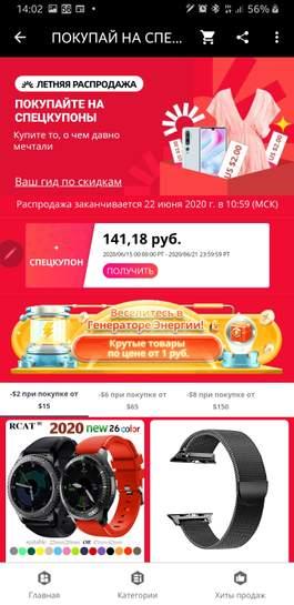 2054141-aSCYV.jpg