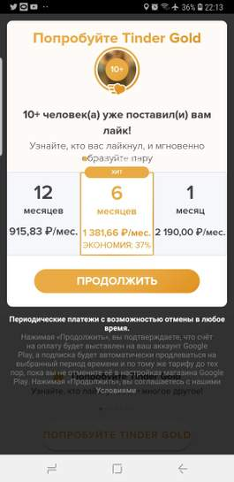 845122-awtlV.jpg