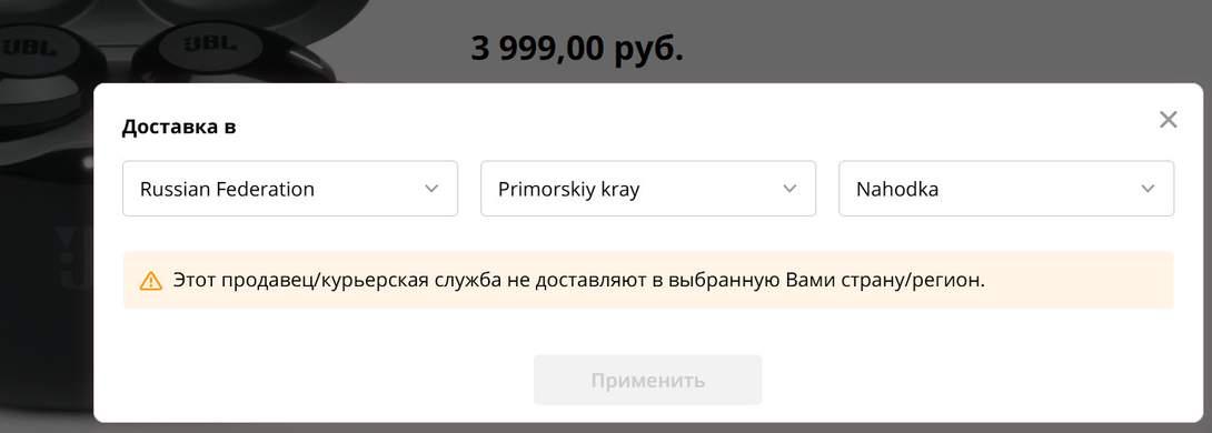 2583410-ayeLv.jpg