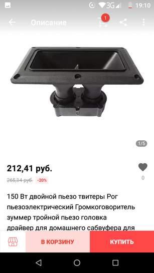 604442-bD6YJ.jpg
