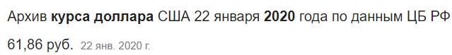 2441065-bFk8S.jpg
