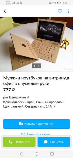 2522858-bL153.jpg
