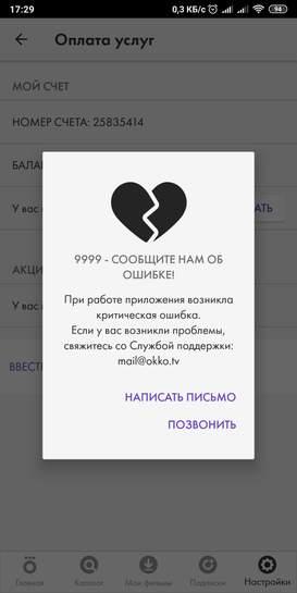 313379-bmnit.jpg