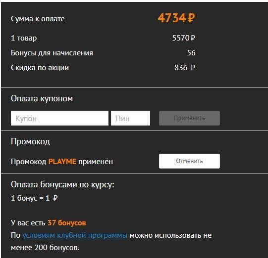 2577807-c2QNs.jpg