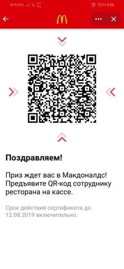 520443-cDBoz.jpg