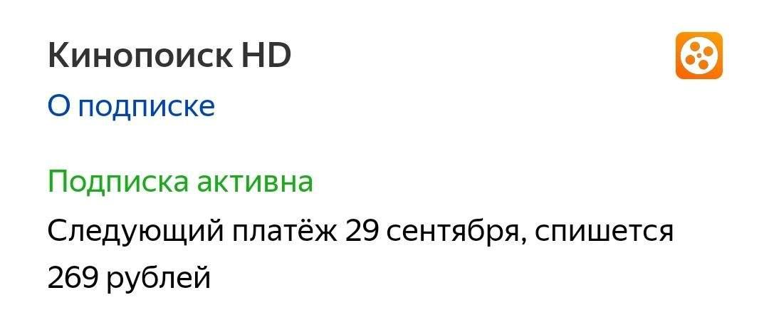 2299267-cS8EK.jpg