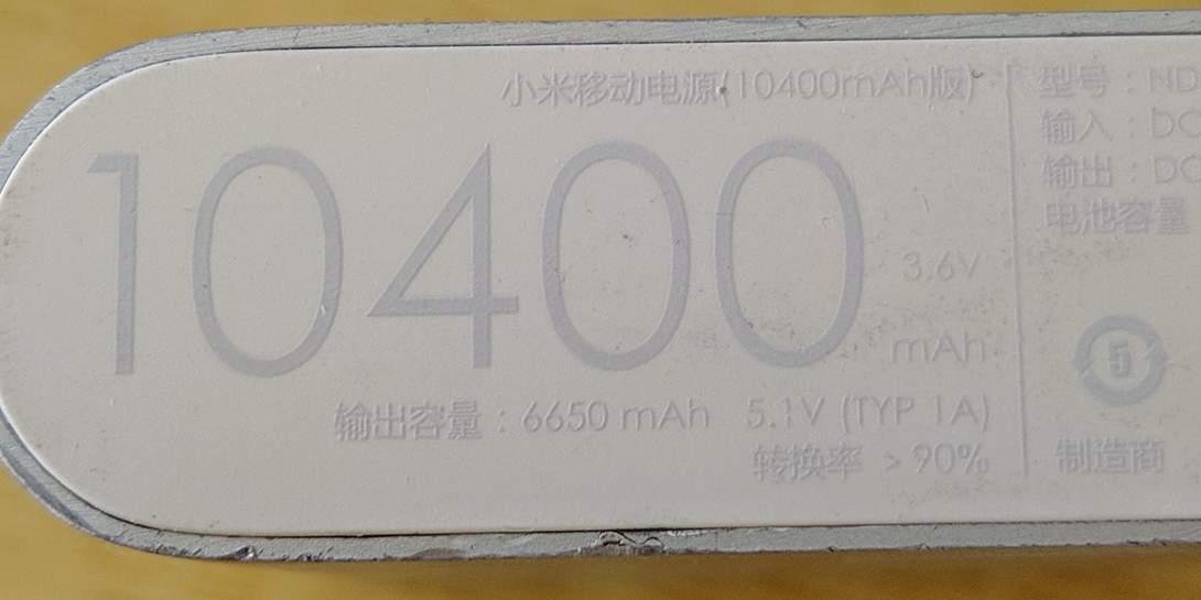 490603-cmxHX.jpg