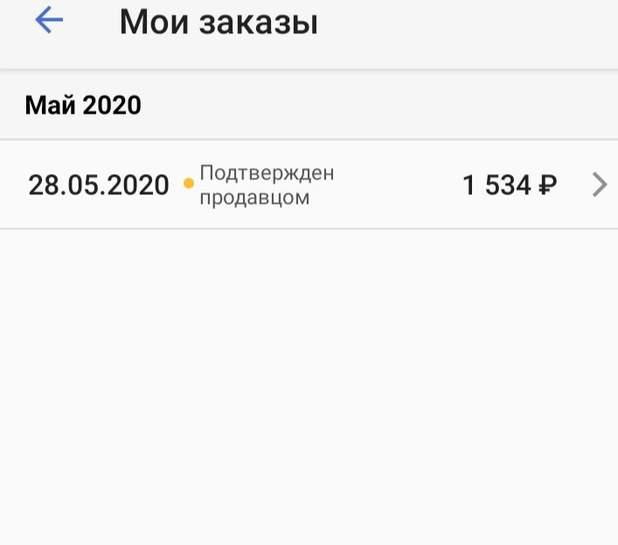2007895-cxyJp.jpg