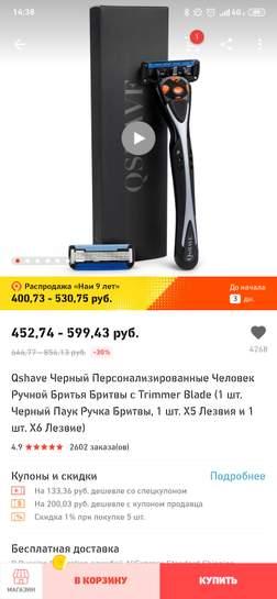 264506-cyGVO.jpg
