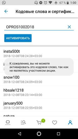 106895.jpg