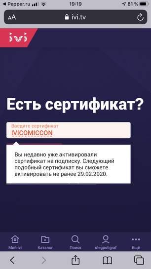 706258-dNGoL.jpg