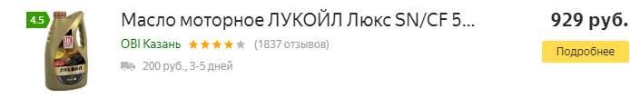 1636369-dWYy9.jpg