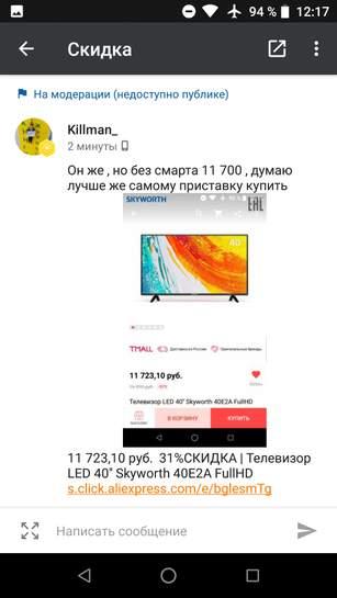 235768-dYMkt.jpg