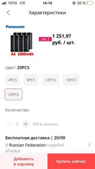 2317869-eBIq3.jpg