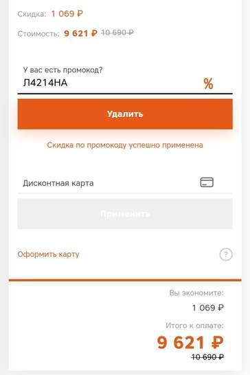 675177-eDkyG.jpg