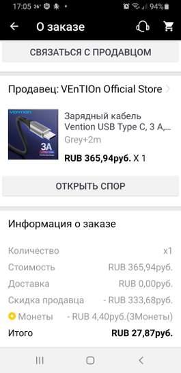 2318661-eId52.jpg