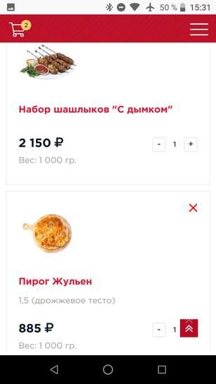 1853720361551263533.jpg