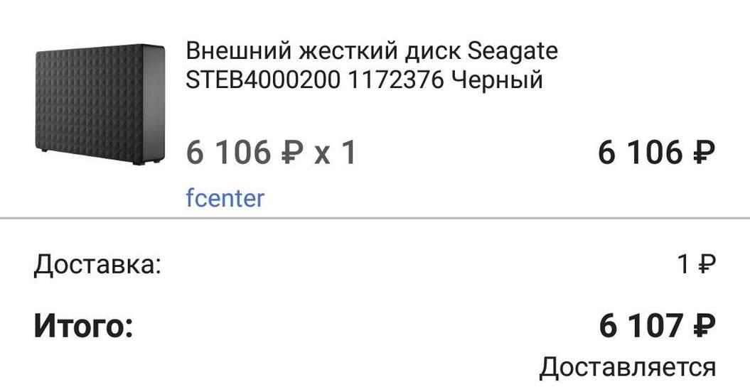405570-f3TtR.jpg