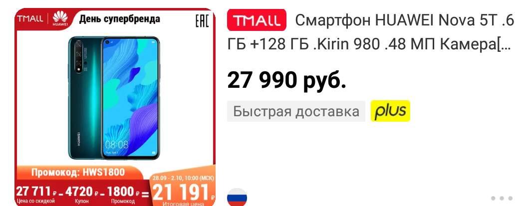 2588229-f6V9B.jpg