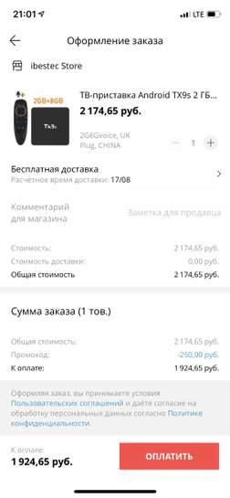 2223789-fBTXE.jpg