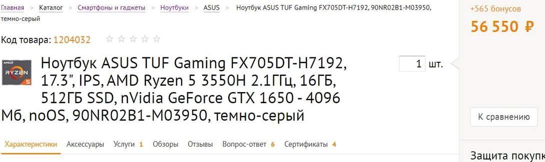 2615409-fXltC.jpg