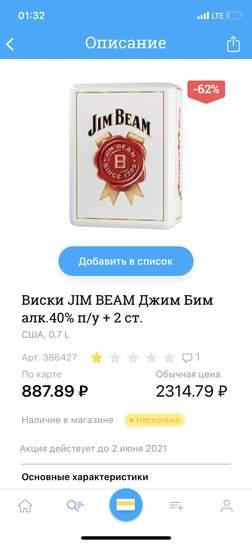 2642688-fjNk8.jpg