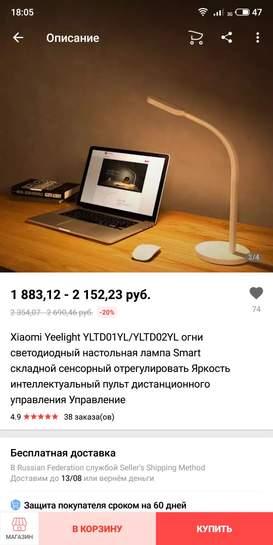 392523-fu4V3.jpg