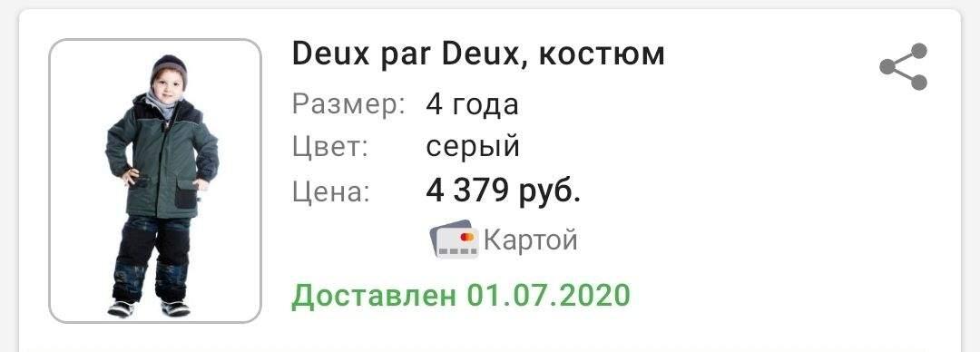 2165586.jpg