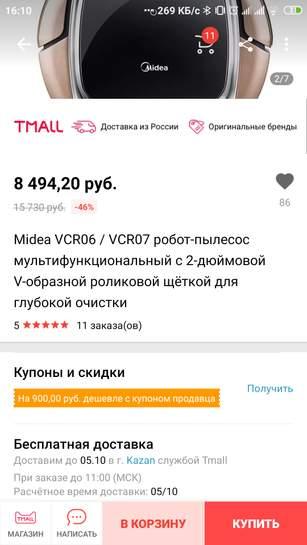 673818-gHtZx.jpg