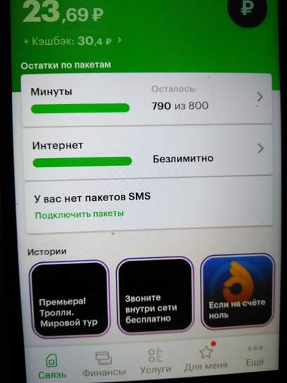 1691100-ghHK7.jpg