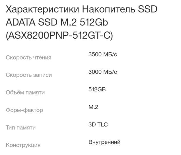 554069-glhsD.jpg
