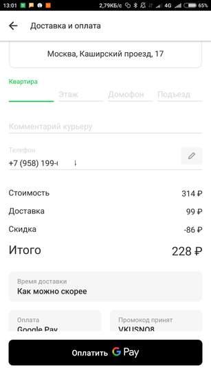 649802-hO0Nx.jpg