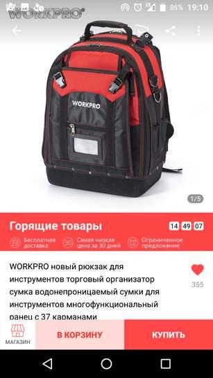 710984-hSjNw.jpg