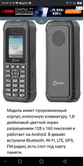 530509-hVFl5.jpg