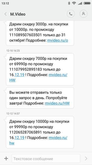 1104379-hgxD1.jpg