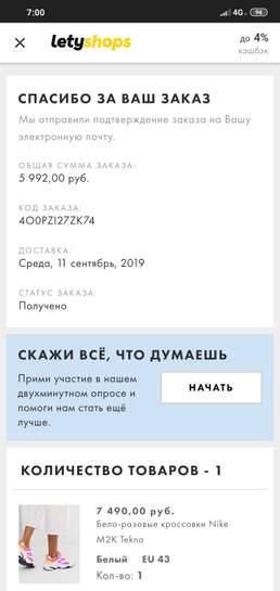 573155-htPZL.jpg