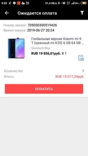 443341-hyNU7.jpg