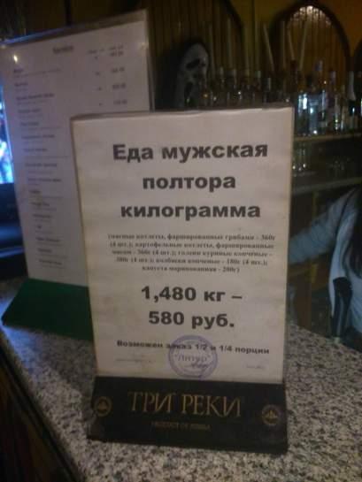 655509-i132z.jpg
