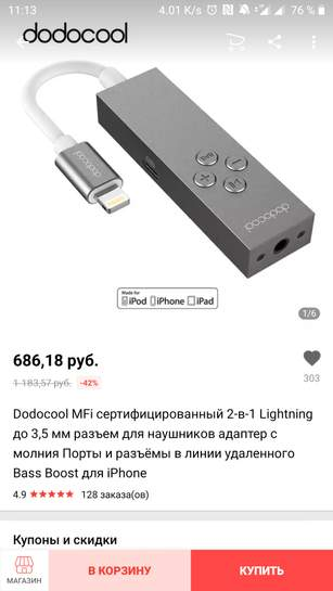 351530-iPDEd.jpg