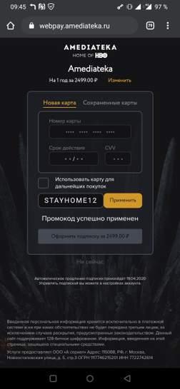1595462-iVGhI.jpg
