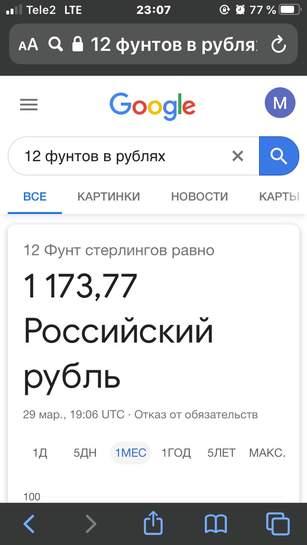 1636449-iwx9M.jpg