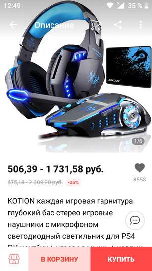 1246326-j0TX1.jpg