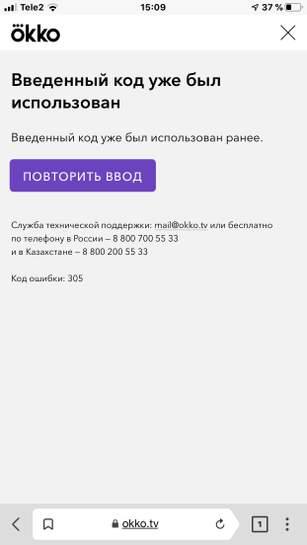713498-kAP70.jpg