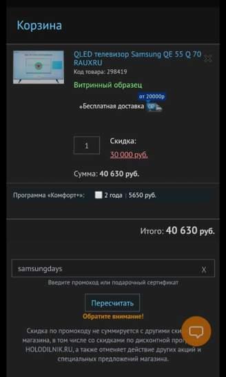 2549656-kBtcD.jpg