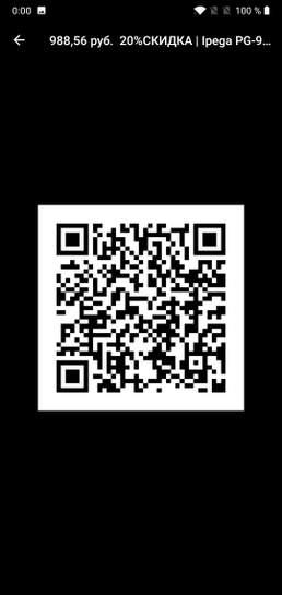 450728-kfUxX.jpg