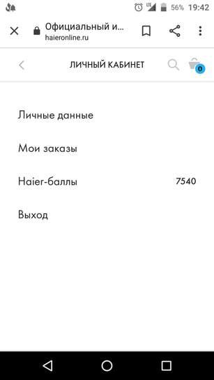 1050032-lnPhI.jpg