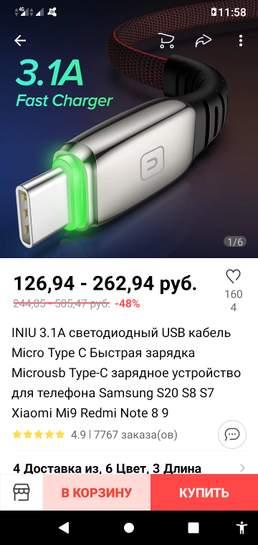 2318448-lspwy.jpg